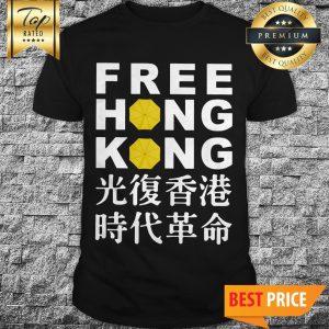 Official NBA Free Hong Kong Shirt